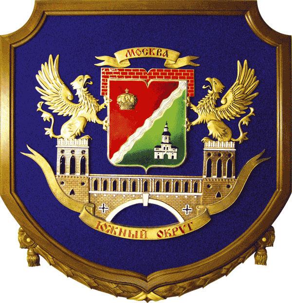 Гербы герб россии гербы флаги герб
